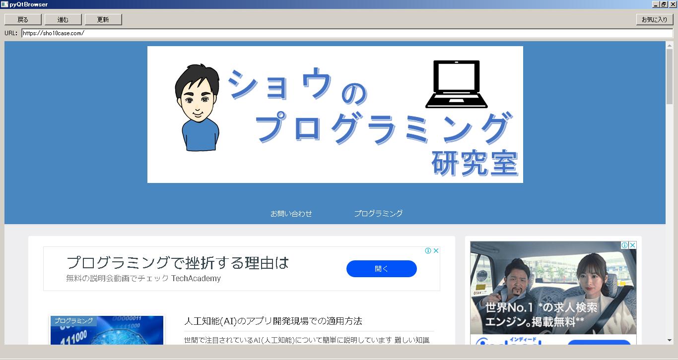 URL入力での画面遷移